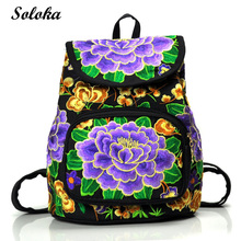 Lady New Peony Embroidery School Bag Travelling Boho Ethnic Bag Vintage Exotic Canvas Backbags Handmade Multicolor Girl Bag 2017