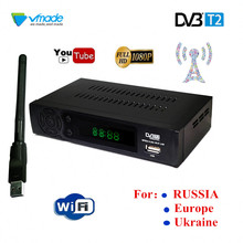 NEW HD DVB T2 Tuner digital set top box DVB T2 Terrestrial TV Receiver for /Ukraine/Europe/RU Support USB WIFI RJ45 receptor