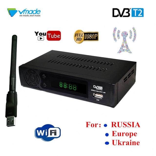新しいhd dvb T2チューナーデジタルセットトップボックスのdvb T2地上波テレビ受信機/ウクライナ/ヨーロッパ/ruサポートusb wifi RJ45受容体