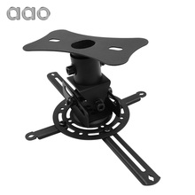 AAO Universal LED LCD Projector Ceiling Mount Adjustable Ceiling Projector Bracket YG600 Wall Ceiling Tilt Swivel Mounting Stand