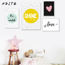 NDITB Cartoon Nursery Quotes Canvas Art Poster and Print Minimalist Painting Wall Picture Nordic Kids Bedroom Decoration