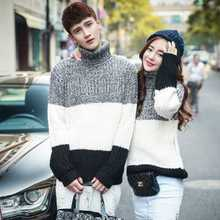 Hot Selling Korean Style Men Women Fashion Winter Stripe Turtleneck Thermal Knitted Lovers Couples Matching Sweaters H6103