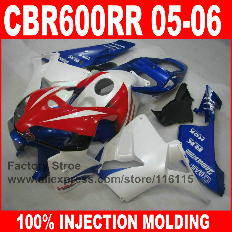 Custom paint Injection molding motorcycle fairings kit for HONDA F5 2005 2006 CBR 600RR 05 06 CBR600RR blue red HRC fairing set gray moto fairing kit for honda cbr600rr cbr600 cbr 600 f4i 2001 2003 01 02 03 fairings custom made motorcycle injection molding