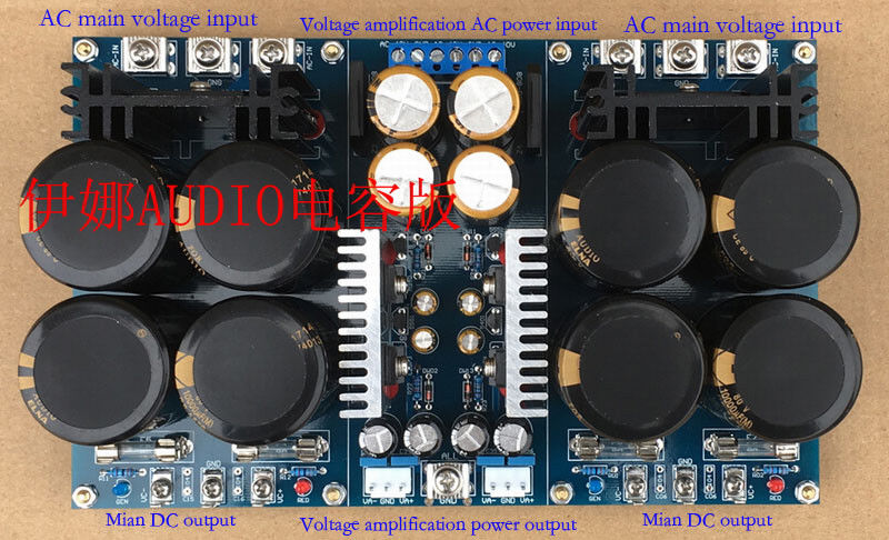 ZEROZONE Assembeld A8 Rectifier Power supply board for Class A power amp DIY L7-59 плакат a3 29 7x42 printio доктор к��о doctor who