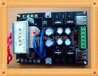 Free Shipping Dual Frequency Transformer 12 V Dual 5V DC Power Interface With USB 5V