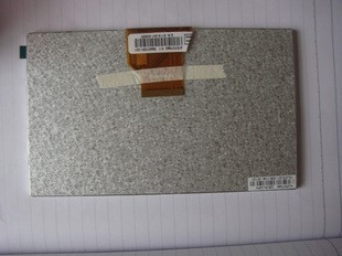 702 fashion version of the original screen lcd screen display screen kd070010-50nb-a30 screen oproverzhenie nedostovernoj informacii o 702 plennyx