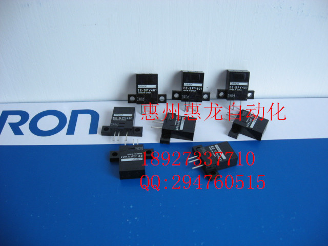 [ZOB] 100% new original OMRONOI Omron photoelectric switch EE-SPY401 --5PCS/LOT [zob] 100% brand new original authentic omron omron photoelectric switch e2s q23 1m 2pcs lot