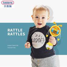 Купить с кэшбэком Beiens Baby Toys Musical and Light Hand Bells 4 Color Cartoon Animal Spielzeug Rasseln Shaking Rattles 6-12 Months  Kinder Toy