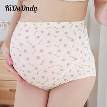 Pregnant Women'S Underwear Cotton Underwear Comfort Shorts Pant Large Size Women'S Underwear FF321(China)