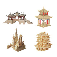 Chanycore Baby Learning Educational Wooden Toys 3D Puzzle Building House Chinese Bridge Pavilion Church Kids Gifts
