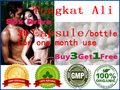 30 unids/botella (compre 3 y obtenga 1 gratis) Natural Polvo de Extracto de Tongkat Ali Raíz Rojo Cápsulas Sexual la salud A Base de Hierbas Suplementos Dietéticos