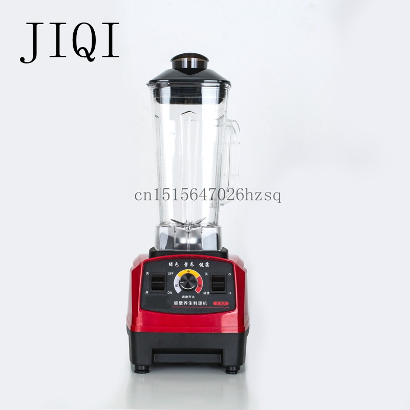 JIQI  household Cell wall-broken processor High quality electric blender 2L mixer juicer 2200W wavelets processor