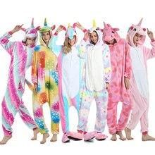 2019 Зима животных пижамы шитая Пижама единорог пижамы набор комбинезонов  Кигуруми для женщин мужчин унисекс для 5ea56cd2546cb