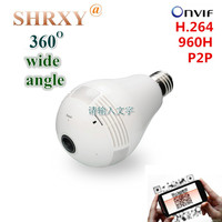 360 Degree Panoramic Wide Angle Fisheye Security IP Camera 960P Wireless Mini CCTV Camera Light Version