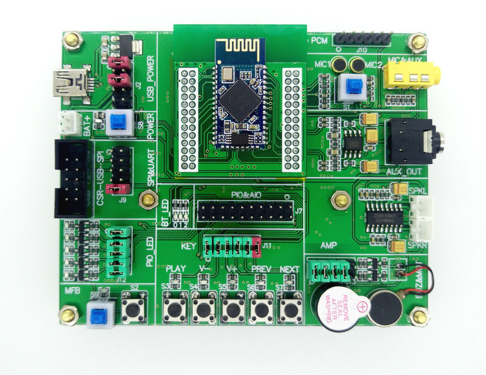Fast Free Ship CSRA64110 Development Board/Development Resources/Debug Board/Demo board/Emulation Board