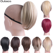 Oubeca Synthetic Claw Straight Ponytail Hairpiece Short Cute Drawstring Pony Tail Hair Piece Clip In Hair Extensions For Women