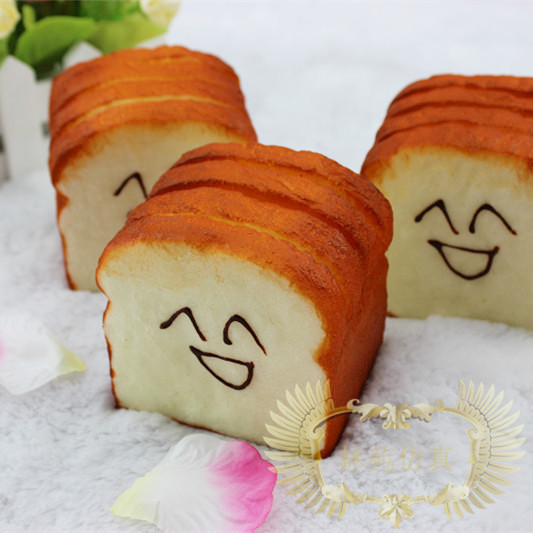 (20PCS LOT)slow rising squisy Roti Toast squishy phone holder / card holder /pen holder free ...