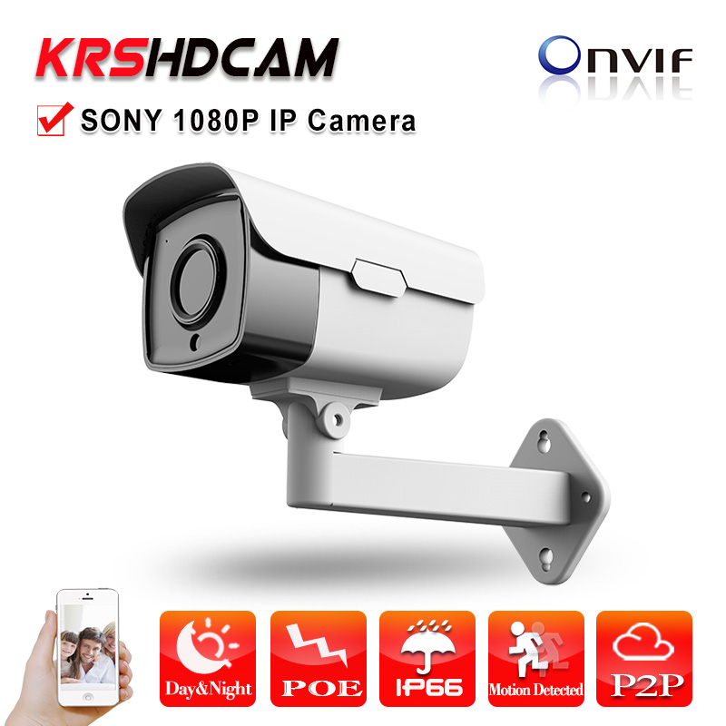 IP camera Full HD 1080P POE ONVIF 2.0MP outdoor Plastic waterproof bullet CCTV Support Phone Android IOS camaras de seguridad full hd poe camera 48v poe ip camera 720p ip camera poe outdoor bullet security camera onvif