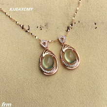 KJJEAXCMY boutique jewelry,925 sterling silver natural fluorescent grape stone women's necklace pendants to send chain natural quality goods color ice stone bracelet send certificates send jewelry box