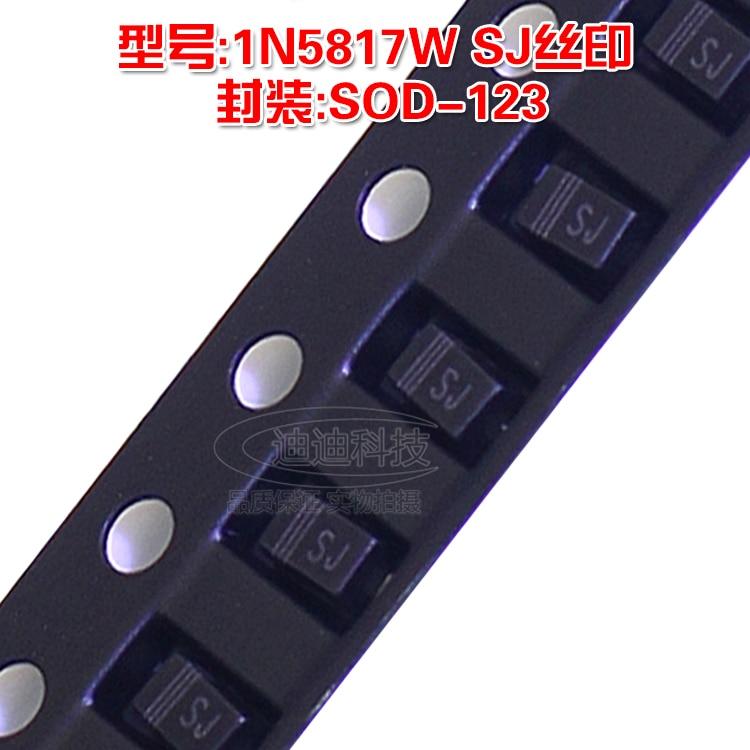New 1N5817W B5817W SJ Silk Screen Printing 0.5A 20V SOD-123 SMD Schottky Diode
