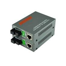 Transceptor de fibra HTB GS 03 A/B 10/100/1000M, Puerto SC de fibra de modo único, convertidor de medios Ethernet rápido de 20KM, 1 par