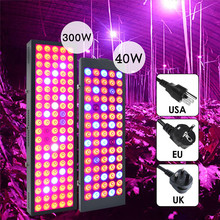 40W 300W LED Grow Lights Full Spectrum for Indoor Greenhouse Grow Led Plants Lamp Black Frame Rectangle Suspension Lamp
