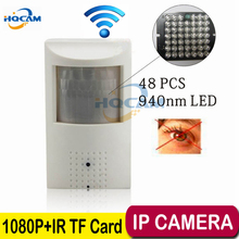 "32G TF Card 1080P HD 1/2.8"" cmos Sensor Ultra Low Illumination IP Camera WIFI Security Camera IP Wireless Outdoor P2P Camera"