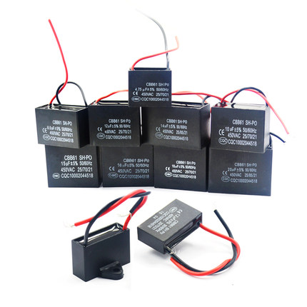 1pcs CBB61 Starting Capacitance AC Fan Capacitor 450V CBB Motor Hjxrhgal Run Capacitor 1UF 1.2UF 1.5UF 2UF 2.5UF 3UF 3.5UF 4UF