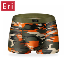 Male Underwear Men Boxer Shorts Fashion Breathable Modal U Convex Crotch Boxers Homme Sexy Tide Camouflage Printed Cueca X291