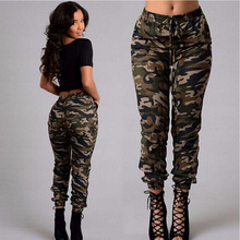 Womens Camouflage printed Long Trousers Sport Pencil Pants