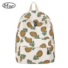 Луна дерева фрукты ананас печати рюкзак женская Повседневная полотняная рюкзак школьные сумки для девочек-подростков студентов Книга сумка Sac