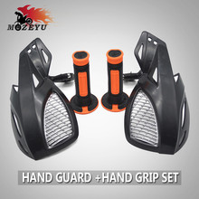 For KTM EXC EXCF SX SXF SXS MXC XC XCW XCF XCFW 50 65 85 125 150 200 250 300 350 400 450 500 Motorcycle Handle Guards hand grip motorcycle hand grip for exc excf sx sxf sxs mxc mx xc xcw xcf xcfw egs lc4 50 65 85 125 150 200 250 300 350 400 450 500