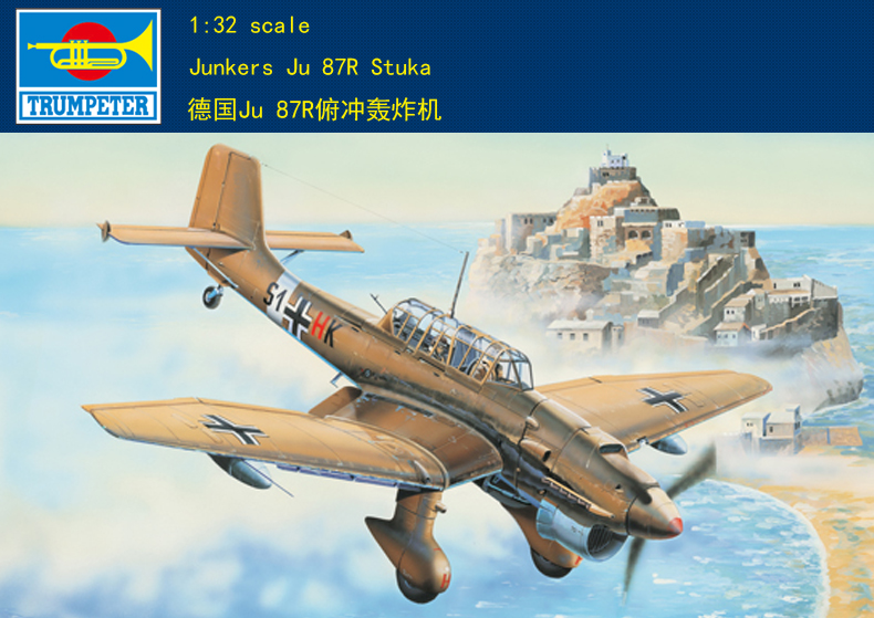 Trumpeter 1 32 03216 Junkers Ju 87R Stuka