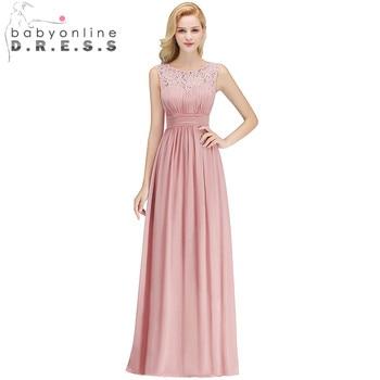 24eb444e42e 2019 элегантное пыльное розовое кружевное платье для подружки невесты с  круглым вырезом без рукавов шифоновое свадебное