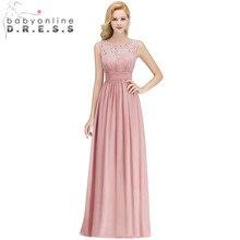 2019 Elegant Dusty Rose Lace Bridesmaid Dresses Pleat O-Neck Sleeveless  Chiffon Wedding Party Dresses 22a76255e7f7