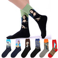 New Harajuku Westen Cotton Woman And Men Socks High Quality Mona Lisa Painting Stockings 44cm Big Socks 8 Styles Calcetines