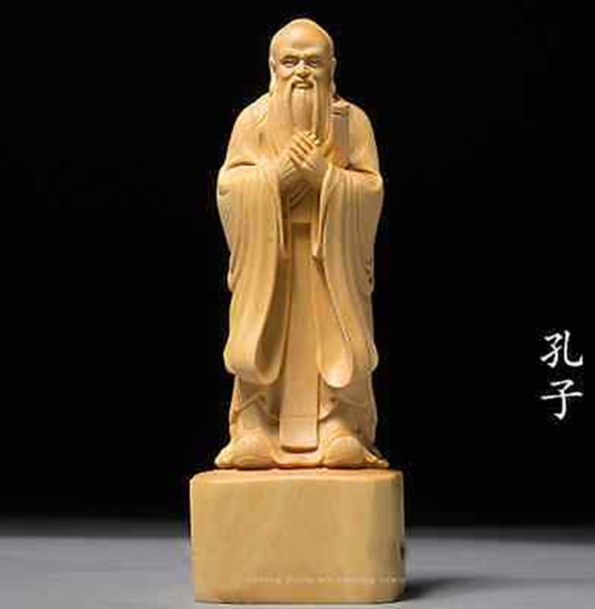 15.5*5.5*4.5 CM Carved Boxwood Carving Figurine : Confucius Kong Zi15.5*5.5*4.5 CM Carved Boxwood Carving Figurine : Confucius Kong Zi