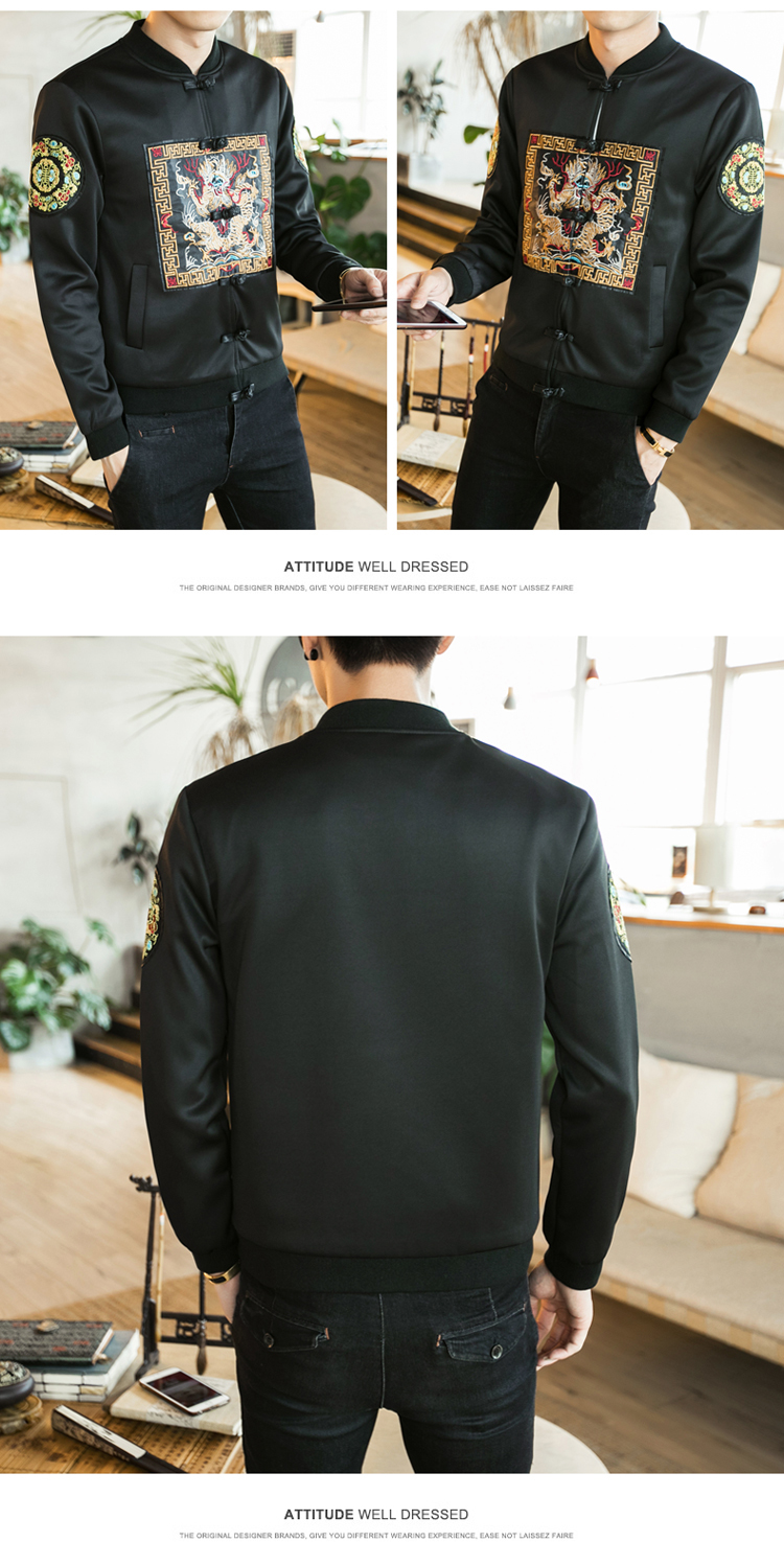 0df397b99 2018 Embroidery Tang Retro Jacket Frog Button Bomber Jacket Men Chinese  Style Jacket Men Vintage Gold ...