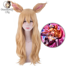 Anime LOL League of Legends KDA Ahri Cosplay Wig Long Wavy Halloween Costume Party Blonde Synthetic Hair + Ears +Wig Cap цена 2017