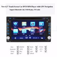 navigation Bluetooth dash player
