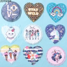 ZOTOONE Unicorn Flowers Patches for Clothing Sewing Clothes Application Reversible Sequin Jacket Badge Sticker Craft