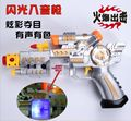 Hot Sale!Electric toy gun sound infrared flash flash projector projection Children electric toy gun Free Shipping #53
