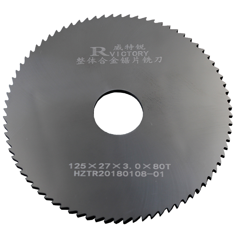 2pcs Milling Saw Blade 125mm Circular Wood Cutting Saw Blade 1mm to 3mm Solid Carbide Slotting Milling Cutter for Rotary Tool new bt50 sca32 90l circular saw blade cnc milling toolholder