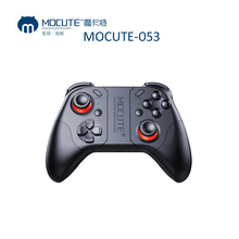 Mocute 053 game console Wireless bluetooth remote mocute gamepad for ios android smartphone tablet pc vr box