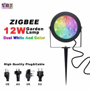 ZIGBEE אור קישור LED גן מנורה חיצוני אור ZLL 12W RGB CCT דשא מנורת AC110-240V לעבוד עם אמזון Alexa הד טלפון App
