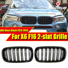 1 Pair X6 F16 Auto Car Front Bumper Grill Grille For BMW X Series 2 Line Slats ABS Gloss Black Finish M Style Kidney 15-