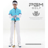 PGM Golf Men S Spring Summer Pants Polyester Broadcloth Full Length Waterproof Trousers 7 Colors XXS
