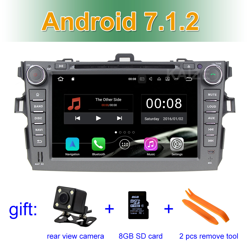 2GB RAM 8 inch 1024 600 Android 7 1 Car DVD Player GPS stereo radio for