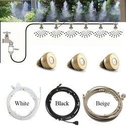 E441 комплект системы охлаждения от запотевания воды, летняя распылительная латунная насадка для наружного сада, теплицы, парка, растения, сп...