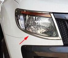 Автомобиль chrome полосы подходит для Форд рейнджер T6 фары охватывает лампы отделкой для ford ranger 2012-2014 Тюнинг автомобилей decration части
